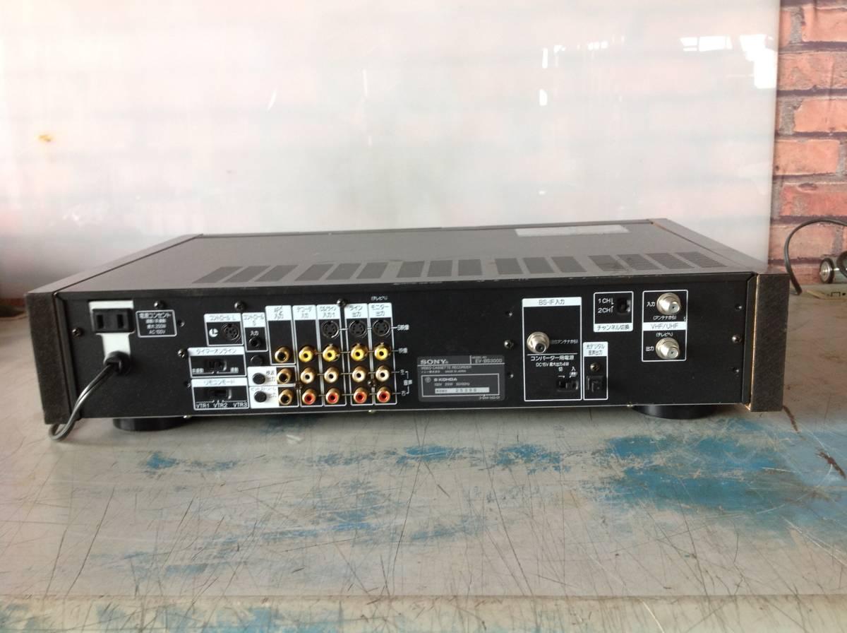 ジャンク品 SONY ソニー Hi8 EV-BS3000 ビデオカセットレコーダー_画像6