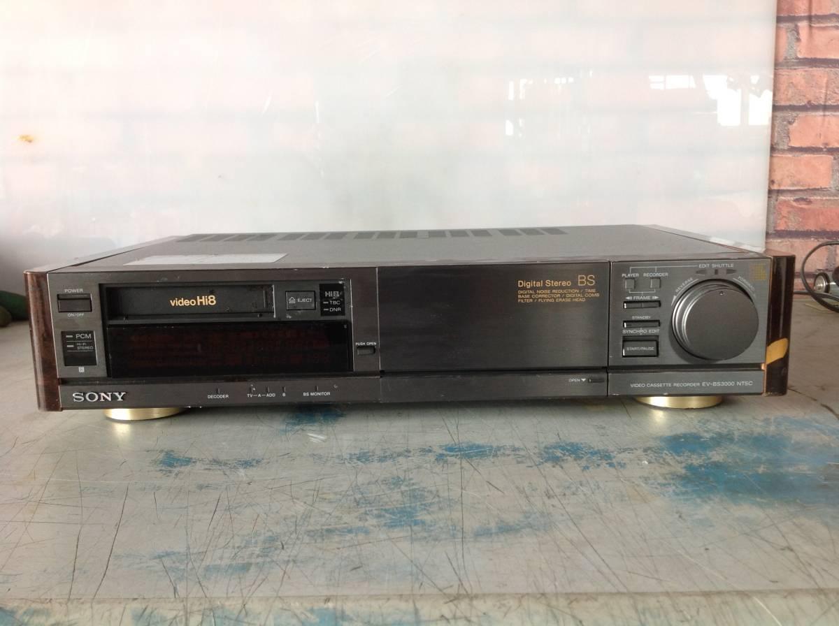 ジャンク品 SONY ソニー Hi8 EV-BS3000 ビデオカセットレコーダー