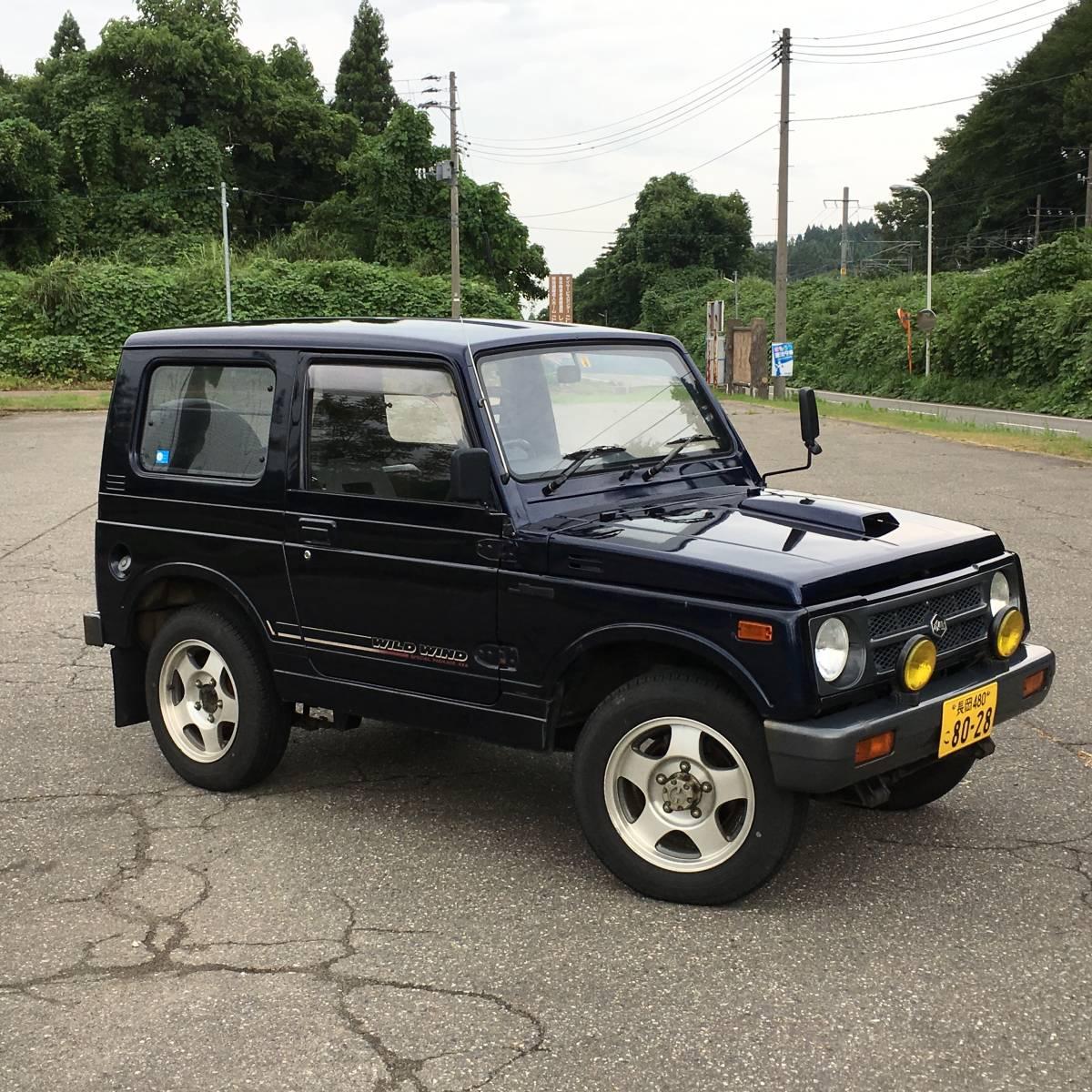 スズキ ジムニー JA11 車検令和2年6月まで 平成5年 エアコン パワステ