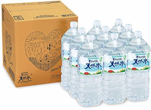 最安宣言!値下交渉可【即決・送料無料】 サントリー 南アルプスの天然水 2L×9本