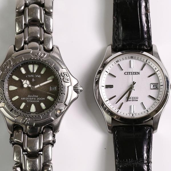 1円~ CITIZEN シチズン おまとめ2点セット EXCEED ECODRIVE H111-T015867 7873-H10007 エコドライブ メンズ 腕時計 中古