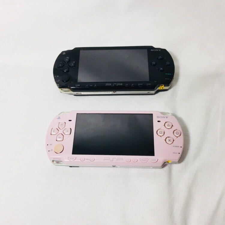 ジャンク PSP-3000 本体 セット 12台 PSP本体 PSP SONY プレイステーションポータブル ソニー 3000 2000 1000 まとめ 大量 ゲーム機本体_画像4