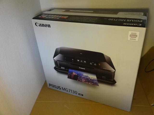 【未使用】Canon キャノン インクジェットプリンター MG7130 ブラック_画像3