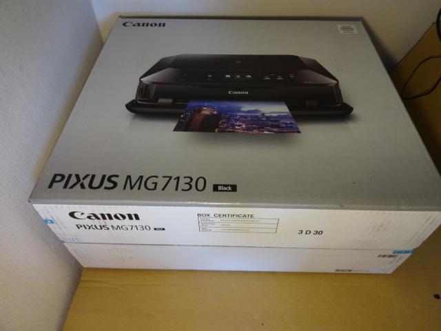 【未使用】Canon キャノン インクジェットプリンター MG7130 ブラック_画像5