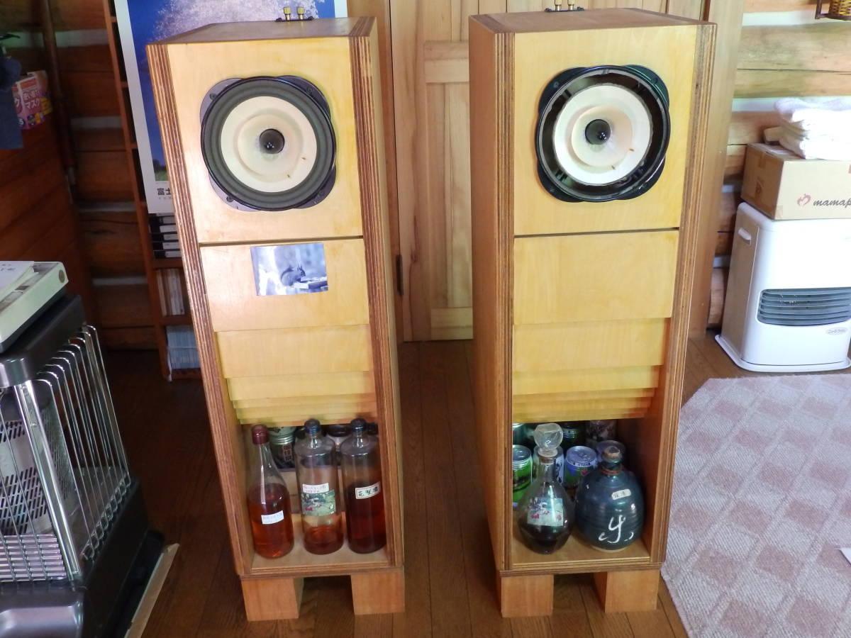 長岡式D-37拡大自作箱。果実酒瓶は別。