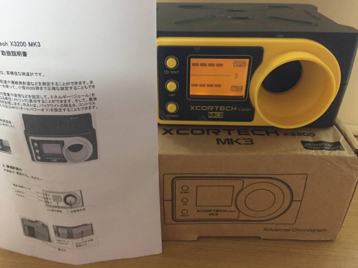 XCORTECH X3200 MK3弾速計 最新型 美品 ☆全国送料無料☆ 日本語取説付