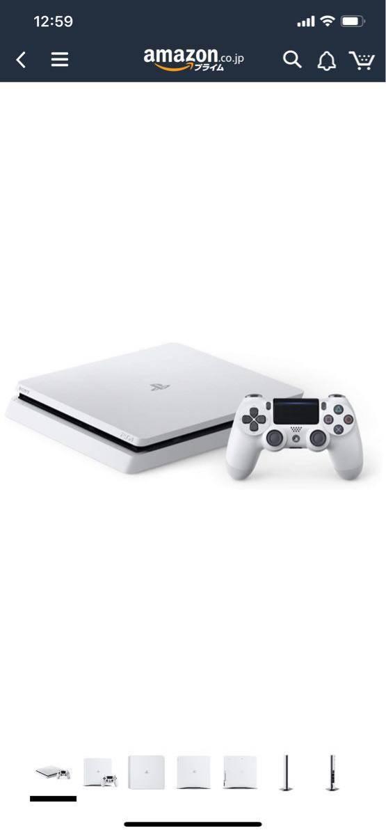 ◇ 【新品】/ PlayStation4 / CHU-2200a / 500GB / 【3年保証付】/グレイシャー・ホワイト / 1円~ ◇_画像2