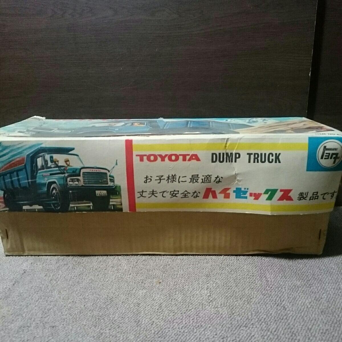当時物おもちゃ トヨタダンプトラック ハイゼックス製品_画像8