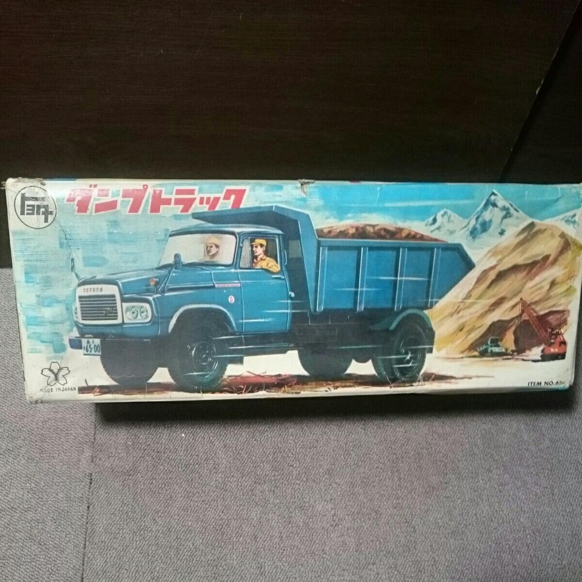 当時物おもちゃ トヨタダンプトラック ハイゼックス製品_画像7