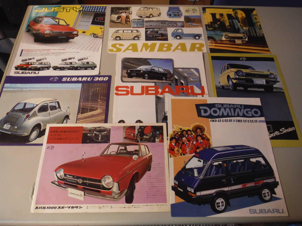 旧車◆SUBARU スバル ff-1 ドミンゴ サンバー◆当時物・古いカタログ⑦