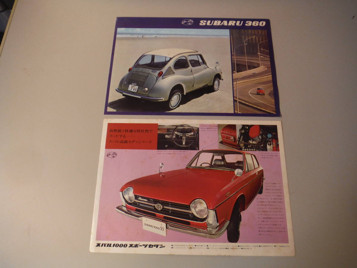 旧車◆SUBARU スバル ff-1 ドミンゴ サンバー◆当時物・古いカタログ⑦_画像2