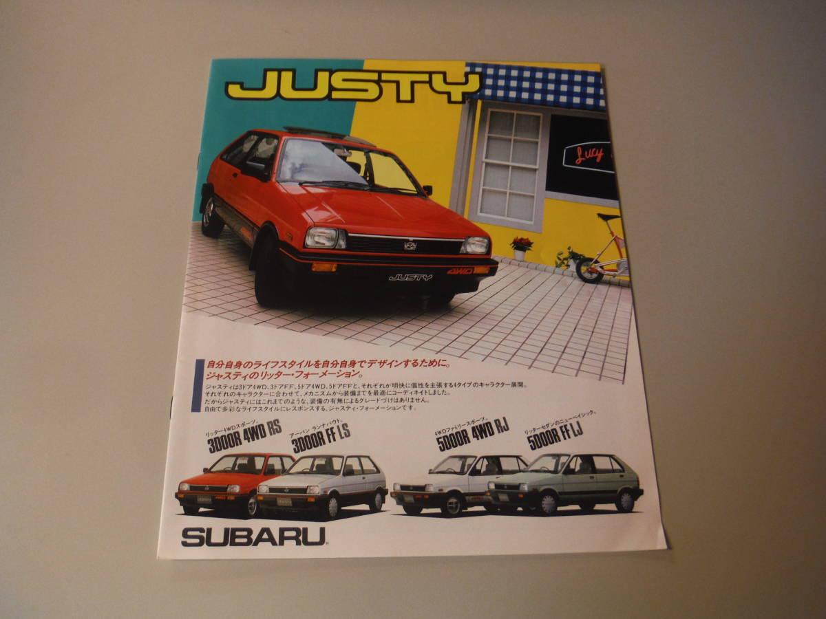 旧車◆SUBARU スバル ff-1 ドミンゴ サンバー◆当時物・古いカタログ⑦_画像5