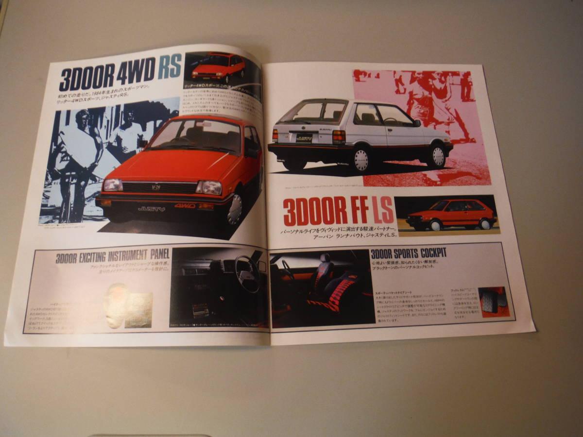 旧車◆SUBARU スバル ff-1 ドミンゴ サンバー◆当時物・古いカタログ⑦_画像6
