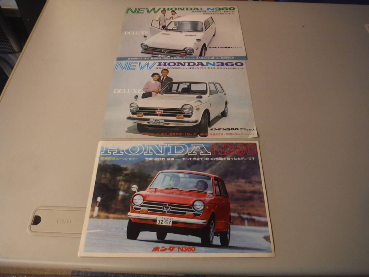 旧車◆HONDA ホンダ N360 LN360◆当時物・古いカタログ ⑮_画像4