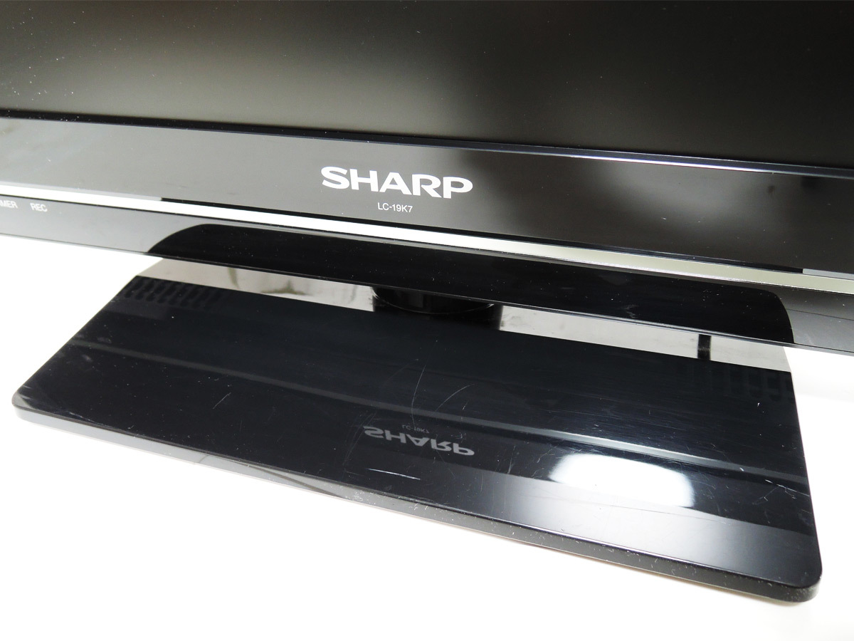 【1円出品】SHARP シャープ LED AQUOS 12年製 液晶テレビ 19V型 外付HDD対応 ファミリンク LC-19K7 中古 動作確認済み 直接引き渡しOK_画像8