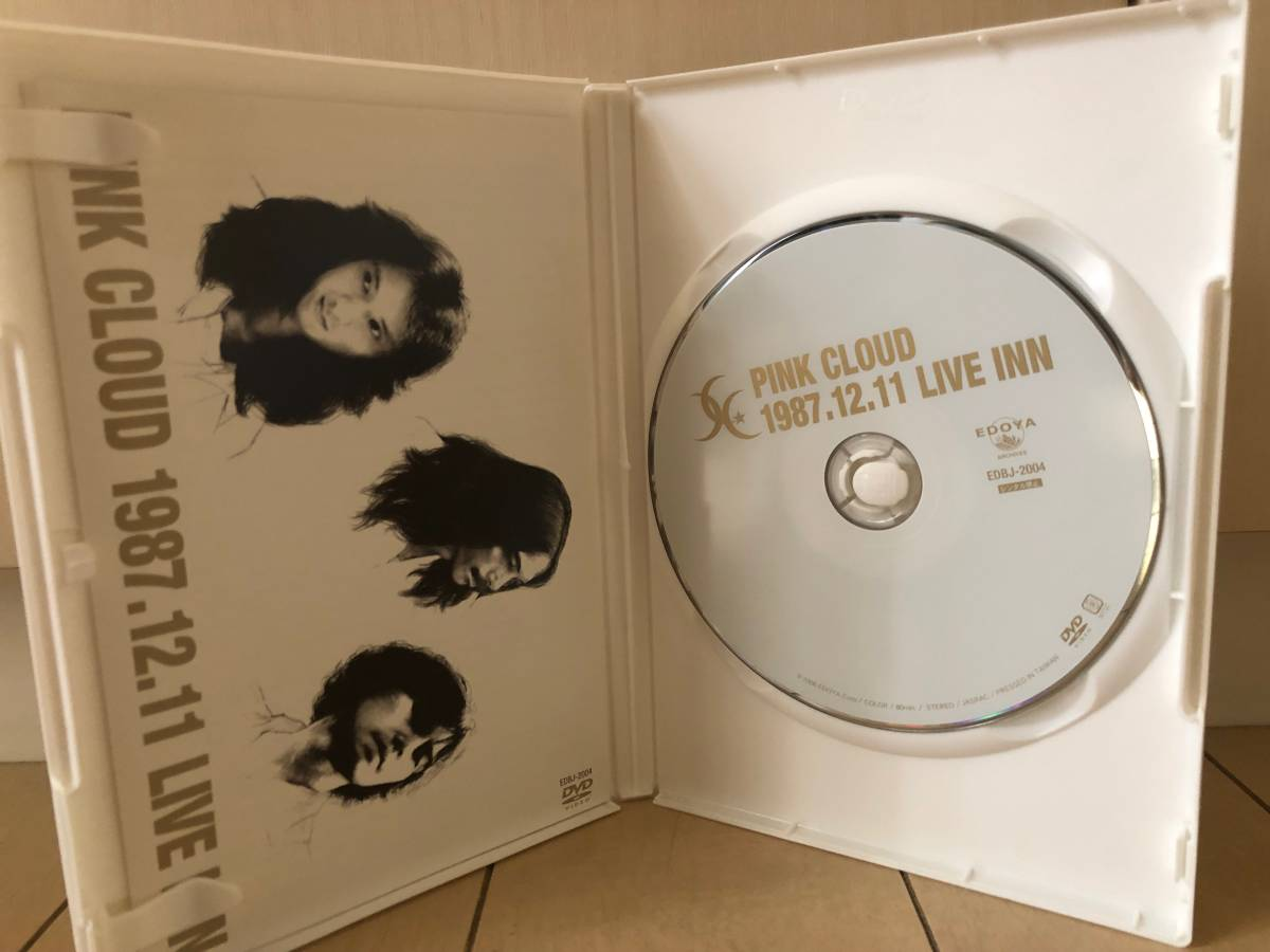PINK CLOUD 1987.12.11 渋谷LIVE INN [DVD] Char 【送料無料】_画像3
