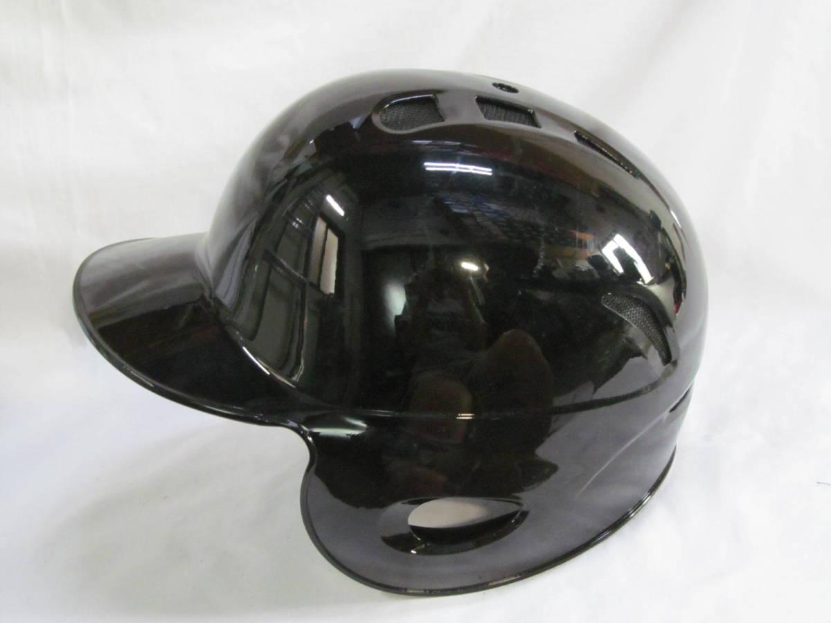 374 打者用ヘルメット 黒 Mサイズ サンプル品_画像2