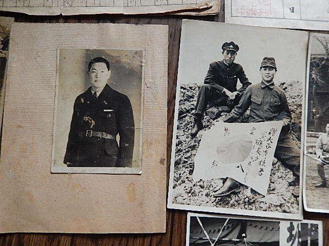 山砲兵第十九聯隊 生資料 山砲兵陸軍軍曹従軍証明書 他写真12点_画像8