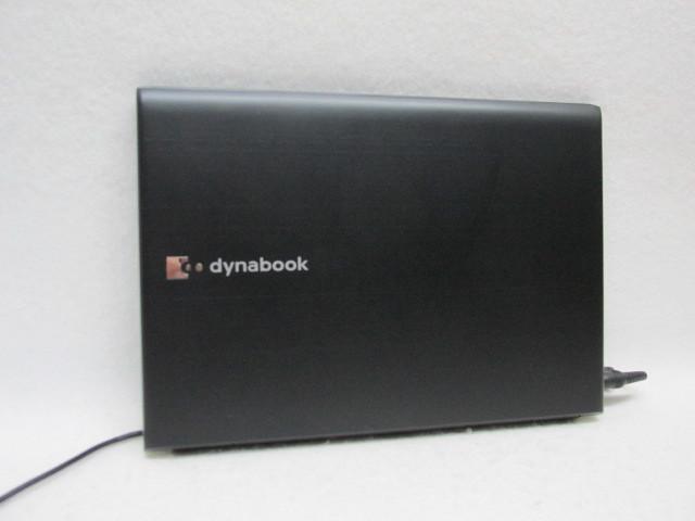 1円~☆Toshiba dynabook RX3/T6M i3 Win10 2G 250GマルチOffice2016無線(Wi-Fi) 充電残量表示:4時間59分_画像5