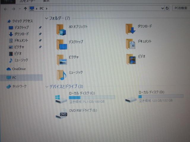 1円~☆Toshiba dynabook RX3/T6M i3 Win10 2G 250GマルチOffice2016無線(Wi-Fi) 充電残量表示:4時間59分_画像8
