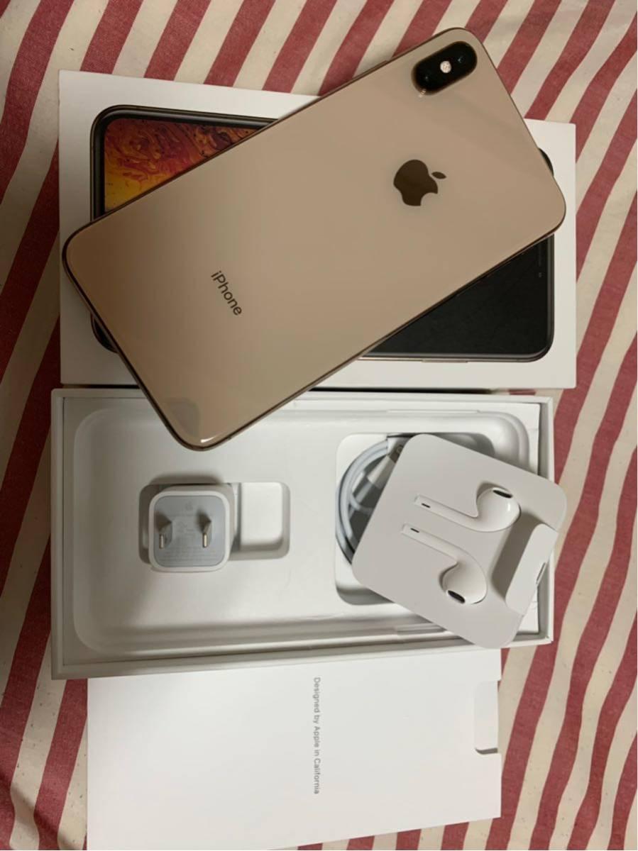 Iphone Xs max 64gb Gold アップル版