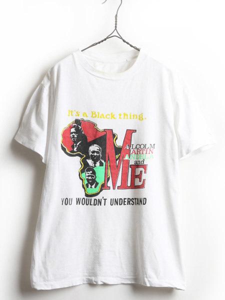 80's 大きいサイズ XL ■ マルコムX キング牧師 マンデラ メッセージ ビッグ プリント 半袖 Tシャツ ( 男性 メンズ ) 古着 80年代 偉人 白_画像1