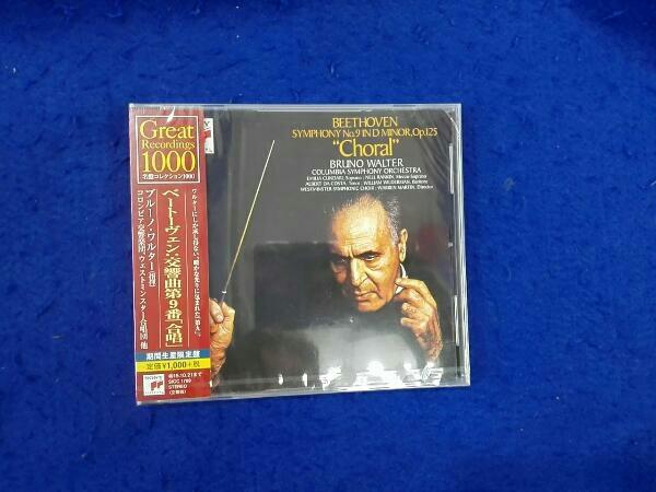 ブルーノ・ワルター(cond) CD ベートーヴェン:交響曲第9番「合唱」_画像2