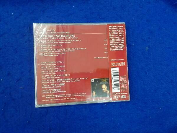ブルーノ・ワルター(cond) CD ベートーヴェン:交響曲第9番「合唱」_画像3