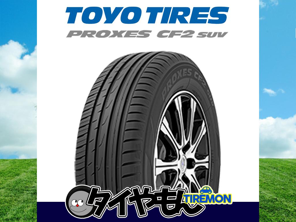 トーヨータイヤ プロクセス CF2 SUV [4本セット] 175/80-16 175/80R16 91S TOYO TIRE PROXES_画像1