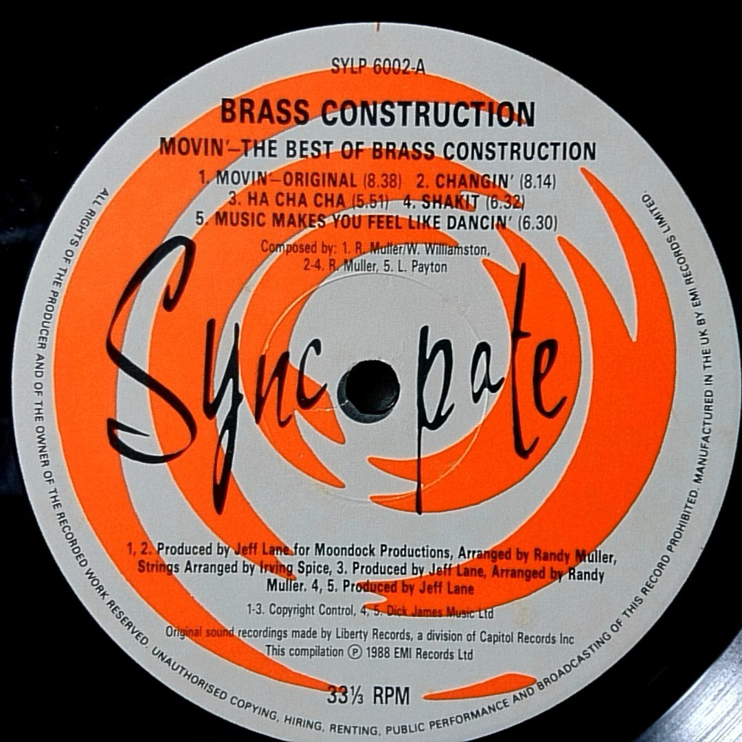 BRASS CONSTRUCTION MOVIN ベスト盤 ★ 1988年リリース UK盤 ★アナログ盤 [3158RP_画像5