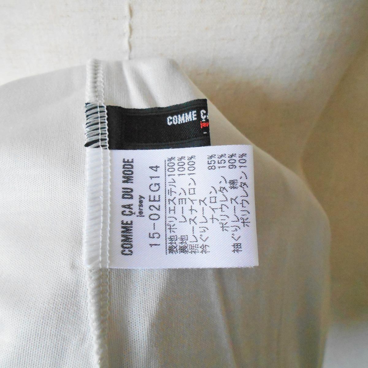 新品 タグ付き 12600円 コムサデモード ジャージー COMME CA DU MODE jersey チュール レース の 素敵 な ノースリーブ ブラウス 9_画像7