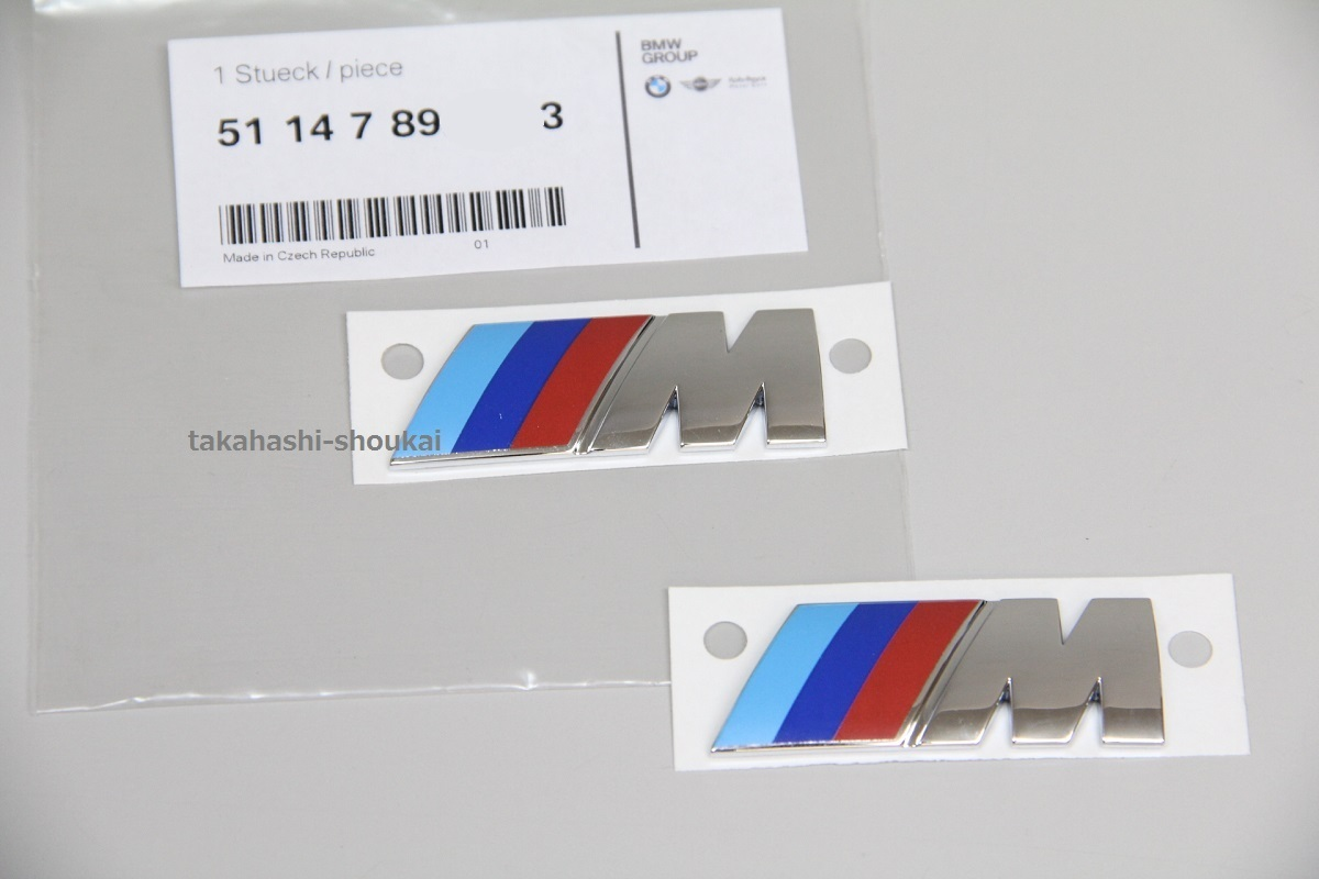 #〇BMW 5シリーズ G30 G31 F10 F11 F07 E60 E61 E39 E34 M5 などにも【BMW純正品】サイドフェンダー Mエンブレム 2個セット_画像1