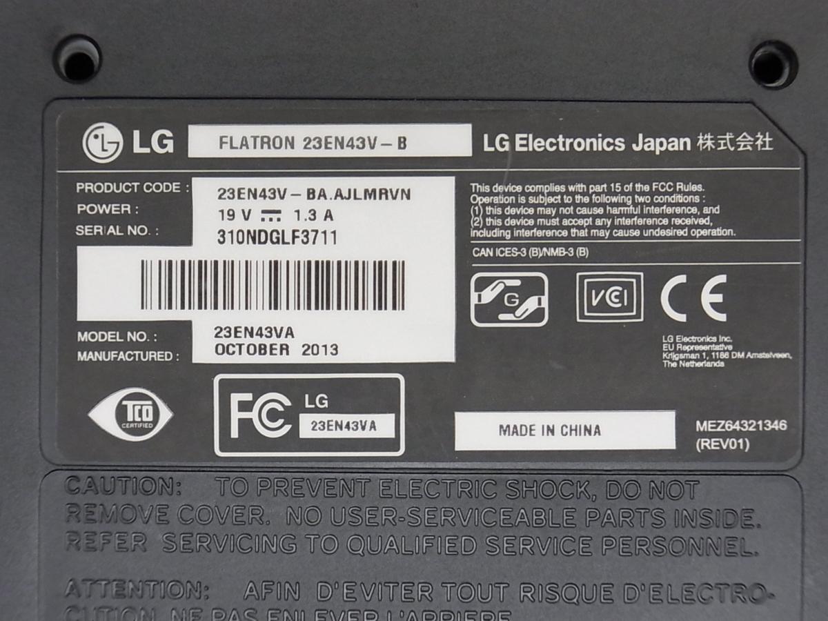 訳あり HDMI対応 フルHD 23インチ LG 23EN43V-B LED 液晶モニター スピーカー内蔵 入力端子 VGA/DVI/HDMI 【埼玉発送】_画像8