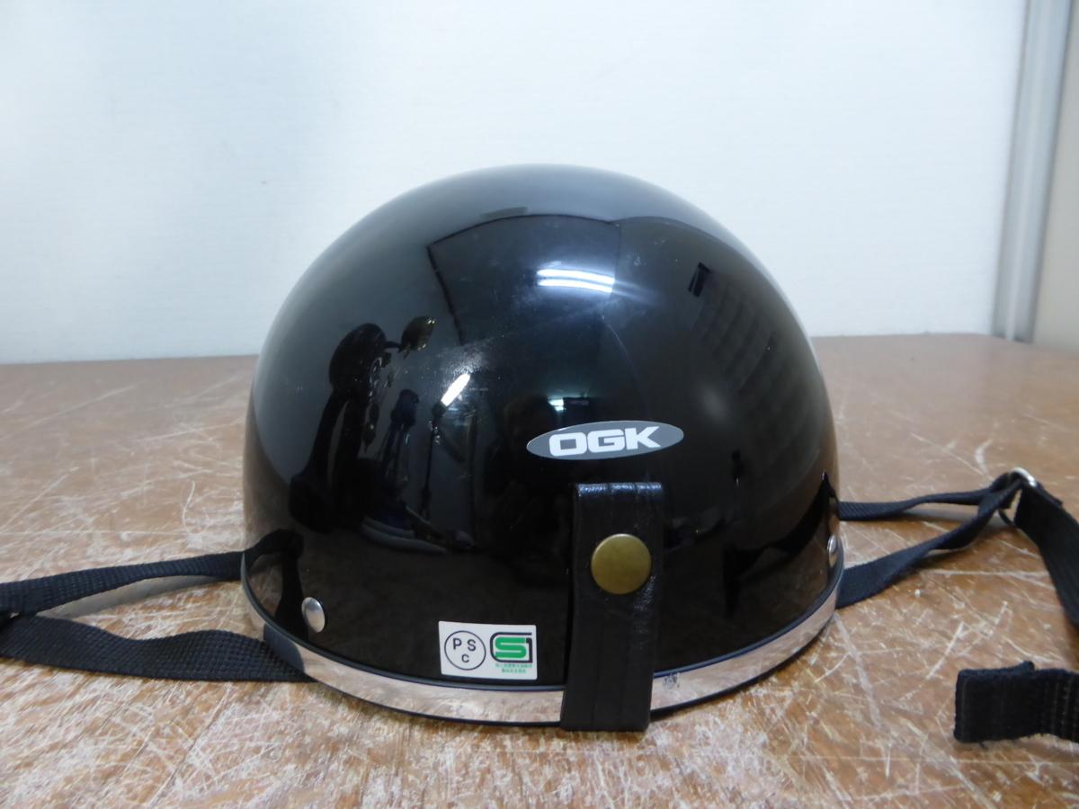 ★☆OGK IOCA-C21 半ヘルメット 黒 57-59cm☆★_画像5