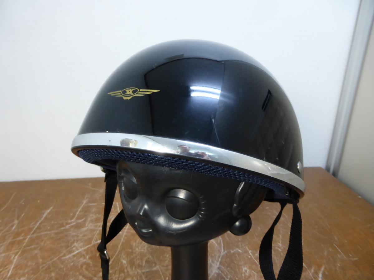 ★☆OGK IOCA-C21 半ヘルメット 黒 57-59cm☆★_画像1