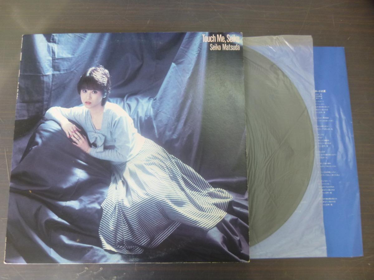◆日 R 0830 347 - 松田聖子 - touch me, seiko - 28AH1690 - レコード LP 中古_画像1