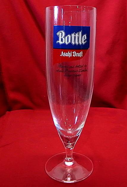 アサヒ生ビール<ボトル>ビルスナーグラス 未使用品_画像4