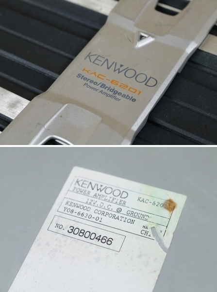 現状!! KENWOOD パワーアンプ KC-6201_画像5