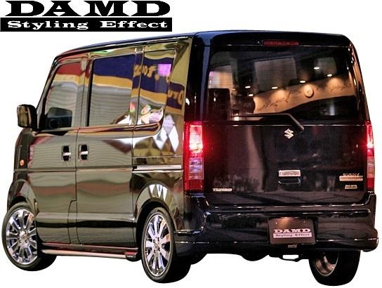 【M's】SUZUKI EVERY DA64W/DA64V (-2010.4) DAMD フロントバンパー (フロントグリル付)//FRP ダムド エアロ バンパー ワゴン バン_画像3