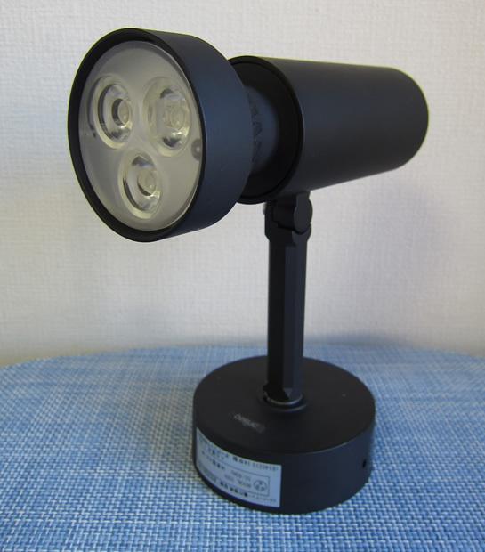 【isoaki】訳あり・未使用・照明器具 LEDスポットライト 美品★XS256175_画像3