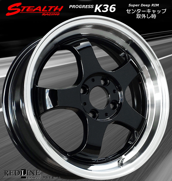 ■ STEALTH Racing K36 ■ 改造軽四用16in 前後幅広6.0J 人気のスーパーディープリム!! WINRUN 165/45R16 タイヤ付4本セット_画像4