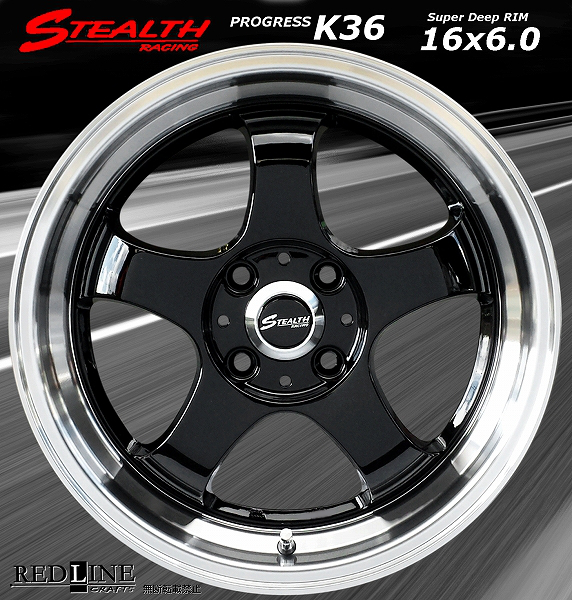 ■ STEALTH Racing K36 ■ 改造軽四用16in 前後幅広6.0J 人気のスーパーディープリム!! WINRUN 165/45R16 タイヤ付4本セット_画像2