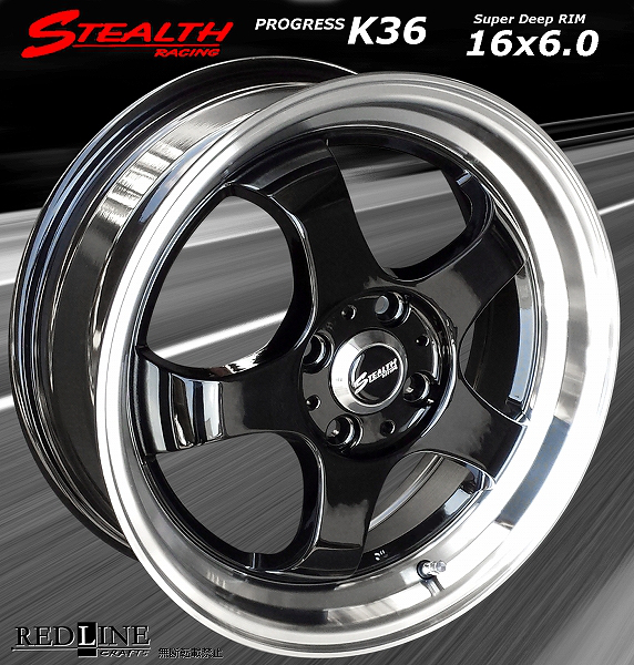 ■ STEALTH Racing K36 ■ 改造軽四用16in 前後幅広6.0J 人気のスーパーディープリム!! WINRUN 165/45R16 タイヤ付4本セット_画像3