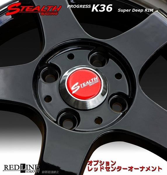 ■ STEALTH Racing K36 ■ 改造軽四用16in 前後幅広6.0J 人気のスーパーディープリム!! WINRUN 165/45R16 タイヤ付4本セット_画像6