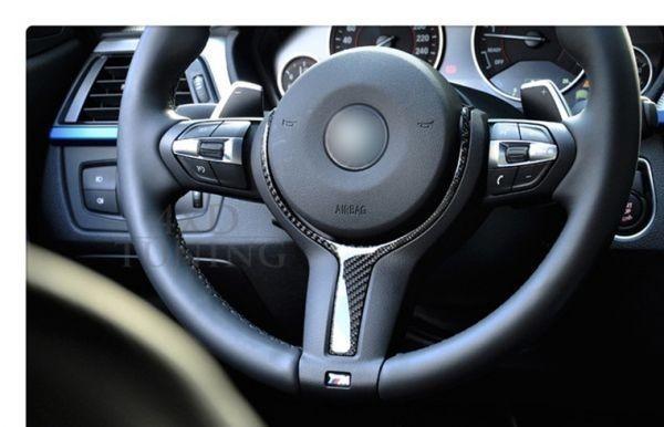送料無料 BMW F30F31F32F33F34F36F20F21F22F10F11F07F06F12F13F15F16 X5X6 Mスポーツ ステアリング ハンドル カバー トリム カーボン柄 1pc_画像1