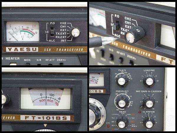 無線 八重洲