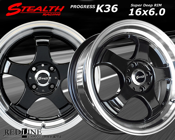 ■ STEALTH Racing K36 ■ 改造軽四用16in 前後幅広6.0J 人気のスーパーディープリム!! WINRUN 165/45R16 タイヤ付4本セット_画像1