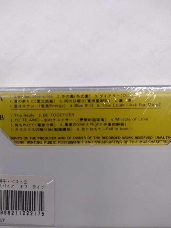 小林明子 ベスト2 ザスパイスオブライフ 輸入カセット新品 歌詞カード付もちろん日本語 190820_画像3