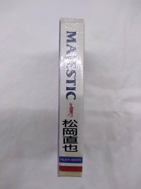 松岡直也 マジェスティック MAJESTIC 輸入カセット新品 1502 20200926_画像2