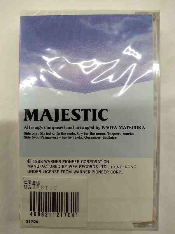 松岡直也 マジェスティック MAJESTIC 輸入カセット新品 1502 20200926_画像3
